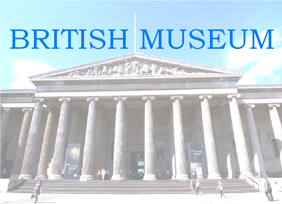 Front of the British museum