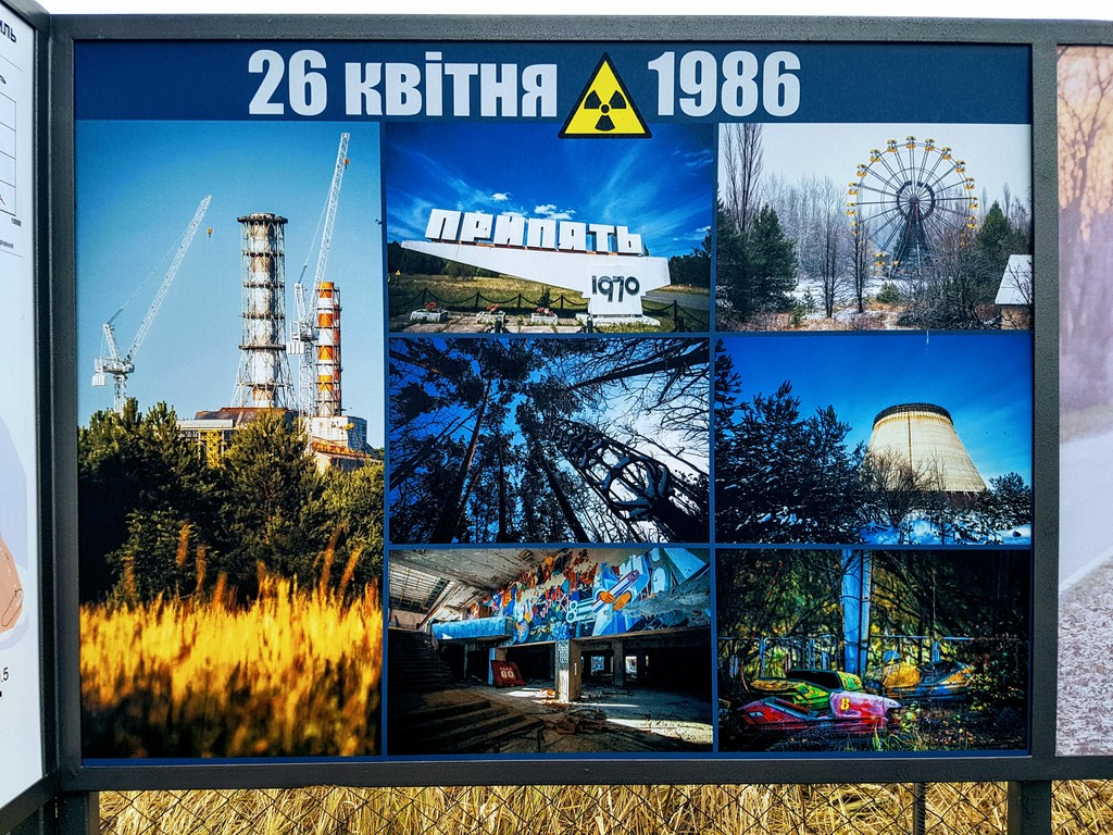 visting chernobyl photo essay roaming required the chernobyl nuclear power plant sign at the edge of the exclusion zone