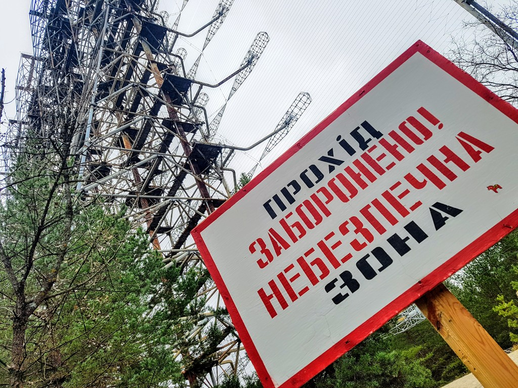 visting chernobyl photo essay roaming required duga radar station warning sign